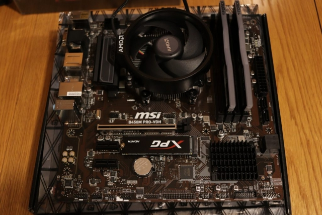 Motherboard, ready for case installation.